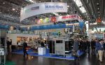Таурас-Феникс на выставке interpack 2014